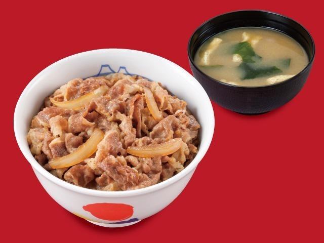 a00053_LINEポケオで100円牛丼をテイクアウト_01