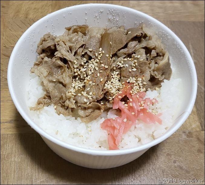 a00053_LINEポケオで100円牛丼をテイクアウト_05