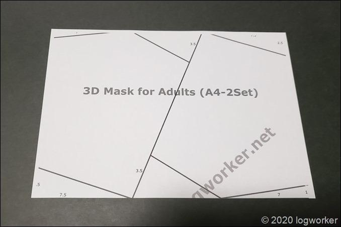 a00100_高性能マスクを自作してみる_31